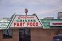 chinese-fast-food-in-nm-dave-2.jpg